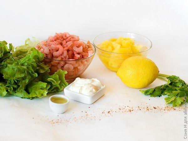 Салат с креветками и ананасами