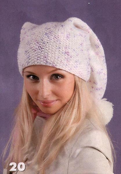 Колпак для сна. Шутка. Вообще такая шапка может быть полезной, как и второй вариант, для тех, у кого от головных уборов портится прическа.