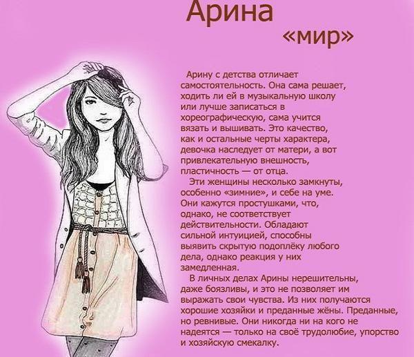 yuliya-znachenie-imeni-seks