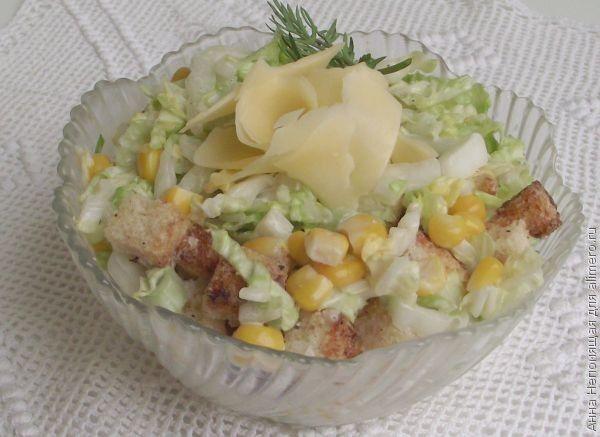 салат с капустой и сухариками кукурузой