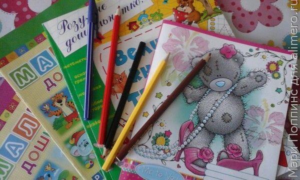 Ребенок с особенностями — как устроить в школу