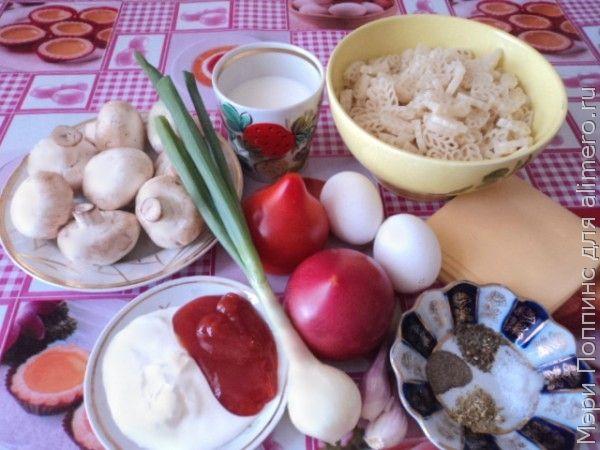 Запеканка из вермишели с грибами, помидорами и шпинатом