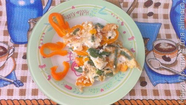 Омлет со стручковой фасолью и перцем