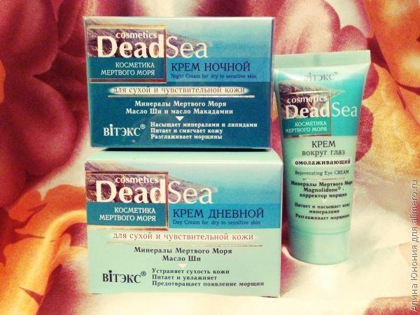 Кремы для лица и кожи вокруг глаз Dead Sea Cosmetics от Витэкс