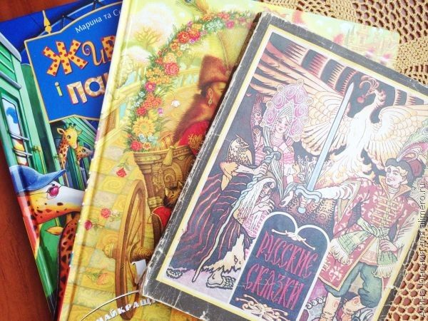 Какие книги мы читаем в 5 лет