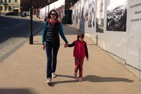 Если ребенок не любит много ходить...