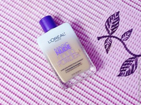 Жидкая пудра Magic nude Liquid Powder от L'oreal