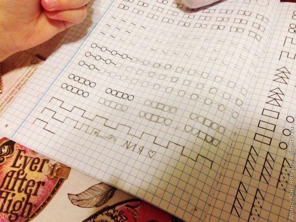 Наши методы обучения письму
