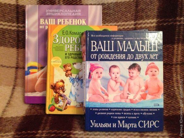 5 книг, которые стоит прочитать будущим родителям