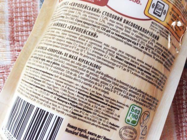 Так ли опасны пищевые добавки?