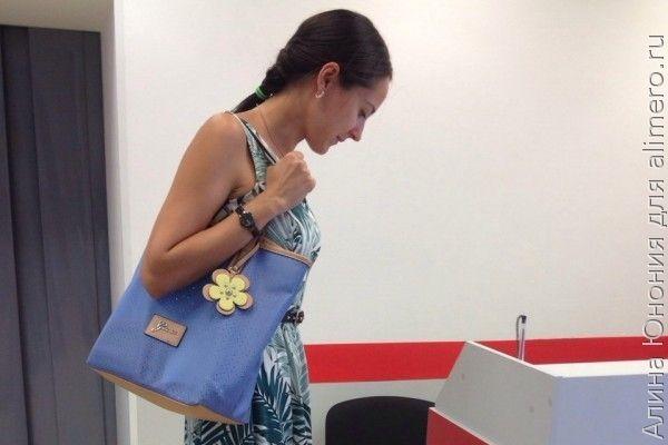 сумка голубая