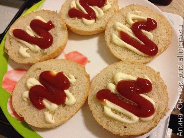 кетчуп майонез бургеры