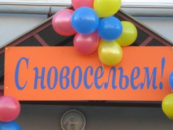 http://img6.alimero.ru/uploads/images/00/59/72/2013/02/03/d3f473.jpg