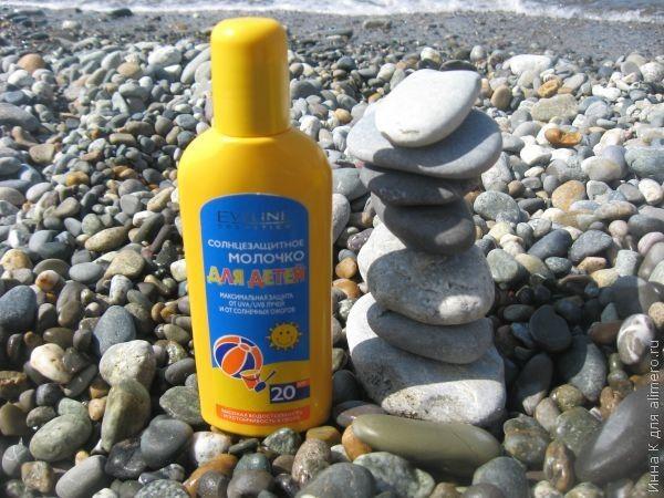 Солнцезащитное молочко Eveline для детей
