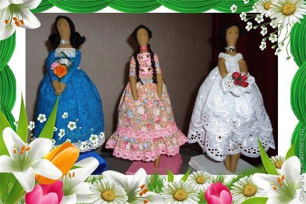 Три девицы