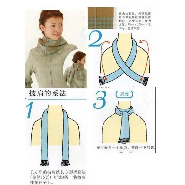 Принцип контраста (по цвету или по тону) позволит выделить шарф из остальных элементов образа.