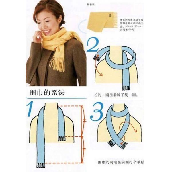 Подбирая шарф под джинсы, обратите внимание на такую очень важную деталь: материал шарфа должен быть тонким, а узоры – мелкие.