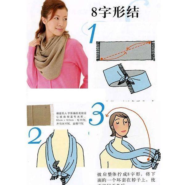 Цветовая гамма шарфа должна соответствовать личному цветотипу внешности, ведь он располагается близко у лица.