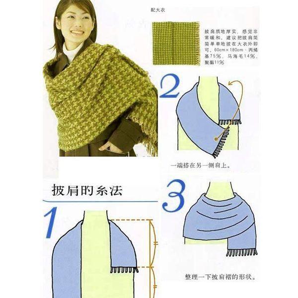 Свободно свисающий длинный шарф визуально вытянет фигуру, пышный палантин, обернутый вокруг плеч, сгладит диспропорцию грушевидной фигуры.