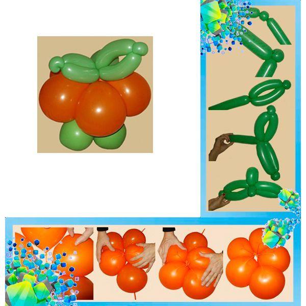 Из этого мастер-класса по твистингу вы можете узнать как своими руками создать из воздушных шаров фигурку тыквы на праздник Хэллоуина.