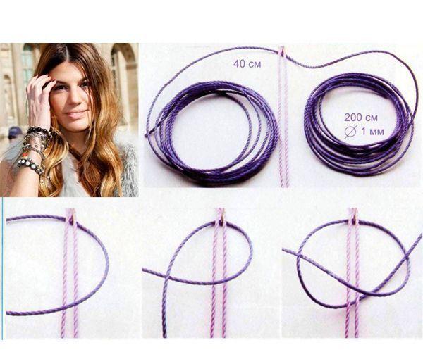 Браслеты шамбала очень популярны. Для изготовления нам понадобится шнур (можно разных цветов), бусины, ножницы. Шнура понадобится не менее 2.5 метров.