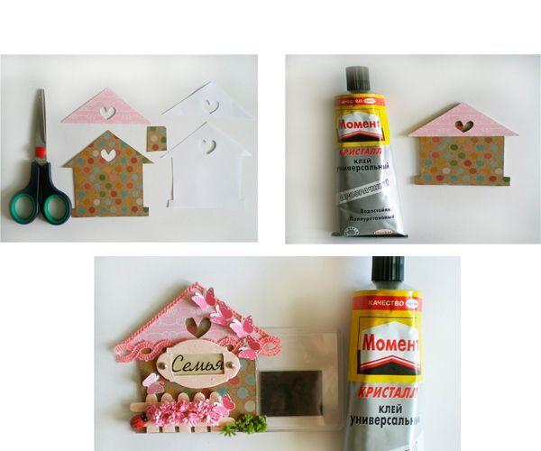 Из скрап-бумаги вырезаем домик и крышу домика. Маленьким кусочком скрап-бумаги заклеим сердечко с обратной стороны. Склеиваем. Декорируем и приклеиваем с обратной стороны магнит.