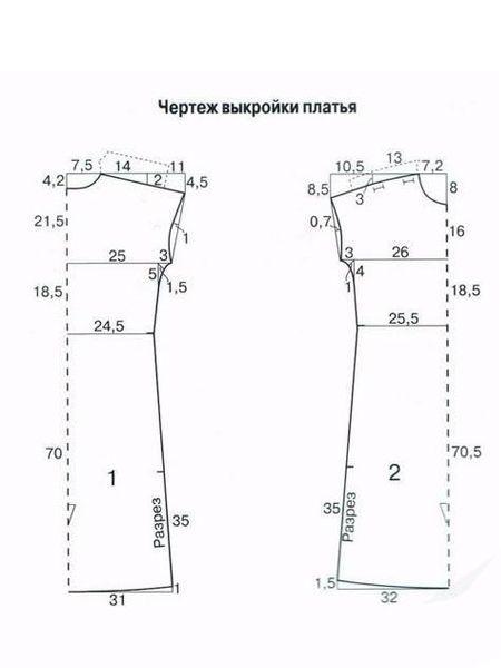 Как сшить платье 58 размера своими руками 40