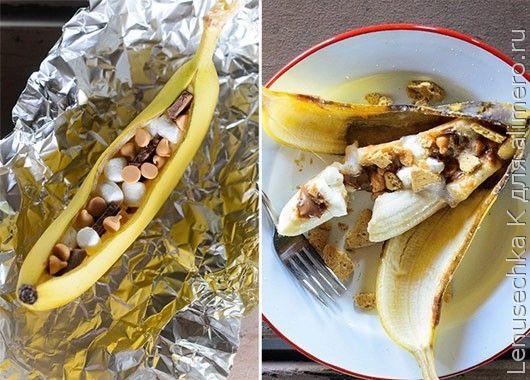 Нафаршируйте бананы орехами и шоколадом и поджарьте на костре.
