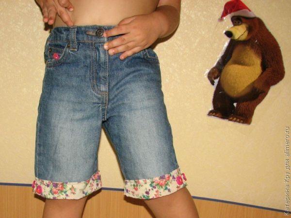 Как сшить из старых джинс шорты с подворотом 4