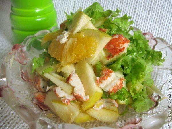 Салат с апельсинами и раковыми шейками