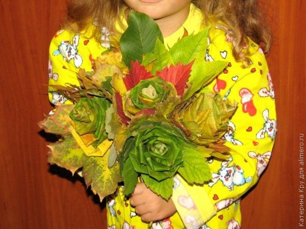 МК. Осенний букет роз