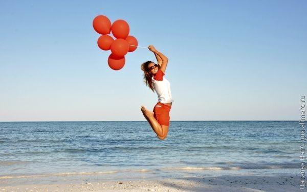 Счастье и успешность: что значат эти понятия?