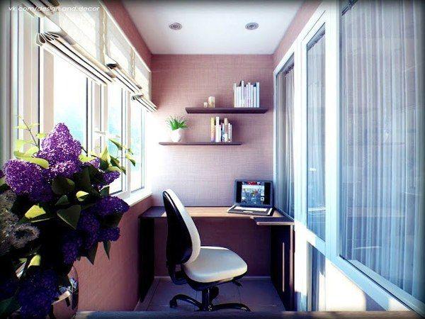 Чтобы защитить окна балкона от солнца, на них оборудуют вертикальные или горизонтальные жалюзи. Если помещение не перекрыто, то его можно украсить цветами.