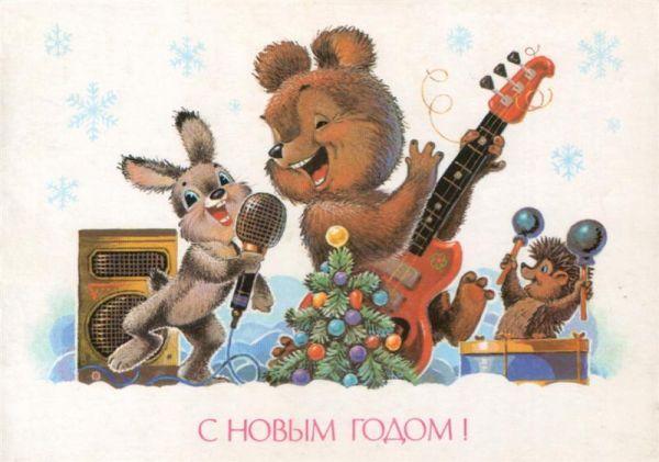 Новый год встречают оптимисты, пессимисты ограничиваются проводами старого. Михаил Мамчич