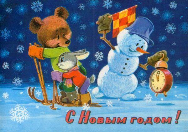 Пожелание «Счастливого Нового года!» чем дальше, тем больше означает триумф надежды над опытом. Роберт Орбен