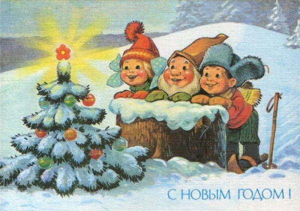 Жаль, что Новый год наступает именно тогда, когда труднее всего достать елку. Александр Ратнер