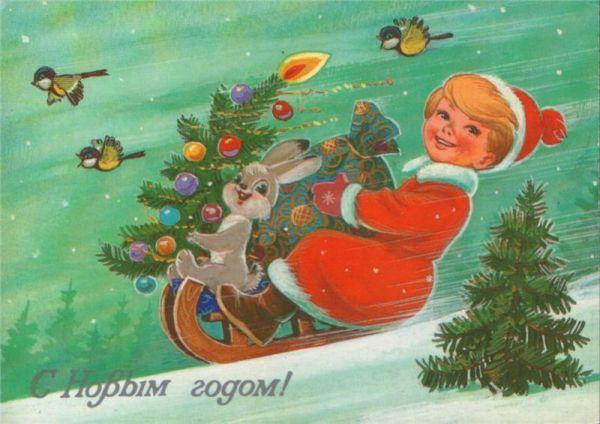 """- С Новым годом! С новым счастьем! - А старое куда?.. Сергей Говорухин, """"Миниатюры"""""""