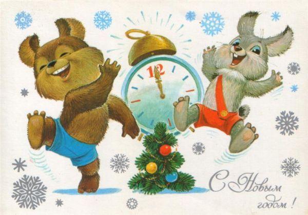 Новый год. Время обещаний и веры в то, что с утра всё начнётся заново, станет лучше и счастливее.