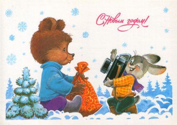 Новогоднее настроение – это когда рад видеть даже тех, кто ошибся дверью. Михаил Мамчич