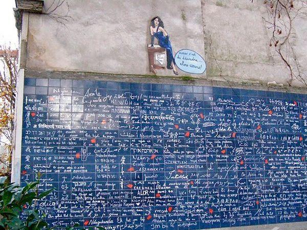 Франция издавна считается страной, где Любовь возводится в сан незыблемой ценности. Стена любви возведена совсем недавно – 15 октября 2000 года в честь празднования начала XXI века.
