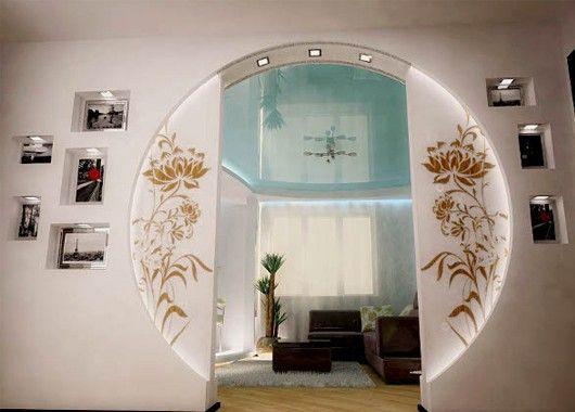 Идеи интерьера с фигурными арками