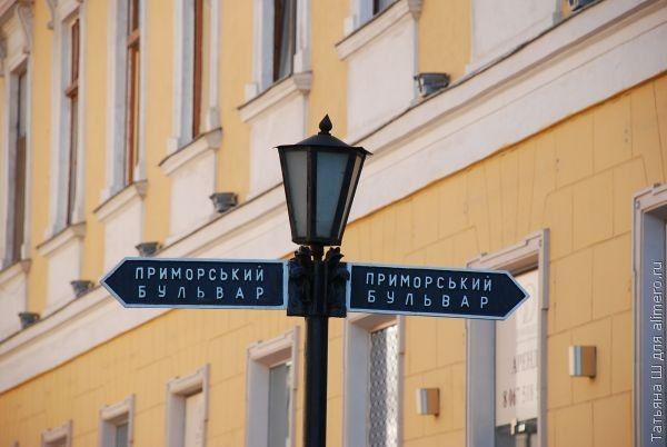 Что выбрать: город или деревню?