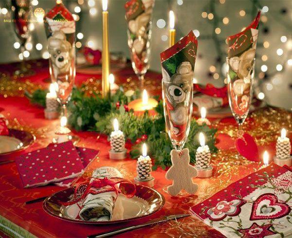 Пусть эта новогодняя ночь будет волшебной и сказочной, а в предстоящем году исполнятся все ваши желания! Счастья вам!