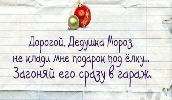 ВМW Х5 ;)