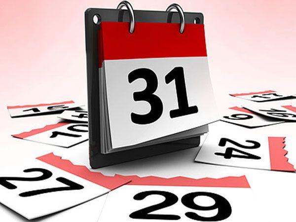 Календарный  метод. Эффективность – 75%. Он  основан  на  том,  чтобы  вычислить  момент  овуляции  и воздерживаться  от  контактов  в  это  время.