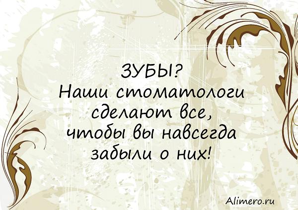 17 смешных фраз, понятных только русскому человеку
