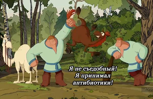 Три богатыря: Ход конем (2015).