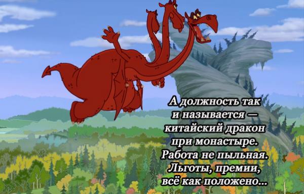 Три богатыря и Шамаханская царица (2010).
