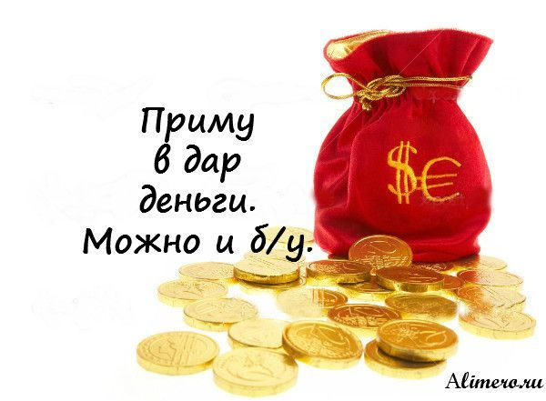 19 забавных высказываний о деньгах