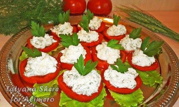 Простая закуска из помидоров и творога